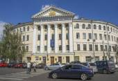 University of Kyiv Mohyla Academy in Kyiv — Stock Photo