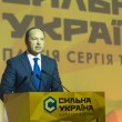 Постер, плакат: Sergey Tigipko speaks to delegates of congress