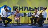 "Musicians play on congress of party ""Strong Ukraine"" — Stock Photo"