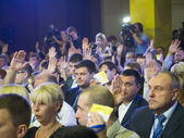 "Congress of the party ""Strong Ukraine"" — Stock Photo"