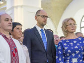 Areseny Yatsenyuk and Lyudmila Denisova — Stock Photo