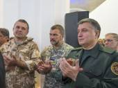 Interior Minister Arsen Avakov and combat commanders — Stock Photo