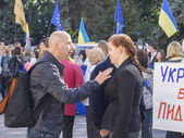Activists near Verkhovna Rada — Stock Photo