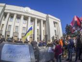 Activists near Verkhovna Rada — Stock Photo