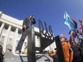 Activist Yegor Sobolev near Verkhovna Rada — Stock Photo