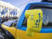 "Icon on the car of activist of association ""Avtomaydan"" — Stock Photo"