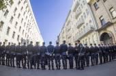 """Right Sector"" , Demonstration, Kiev — Stok fotoğraf"