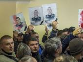"Former employees of ""Berkut"" — Stockfoto"