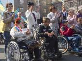 People with special needs on peace march — Stock Photo