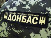 "Member of  volunteer battalion ""Donbass"" — Stock Photo"