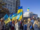 Peace march in Kiev — Stock Photo