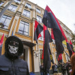 Постер, плакат: Right sector near court in Kiev