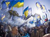 Disturbances near Verkhovna Rada — Stock Photo