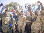 Disturbances near Verkhovna Rada — Foto de Stock