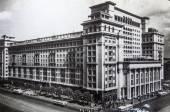 "Hotel ""Moscow"" — Stockfoto"