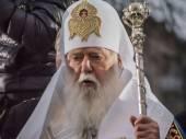 Patriarch Filaret — Stock Photo