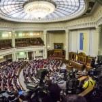 Постер, плакат: Opening session of Verkhovna Rada
