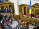 Otwarcie sesji Rady Najwyższej Ukrainy — Zdjęcie stockowe