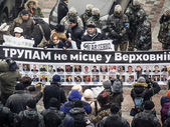 Opening  session of  Verkhovna Rada — Stock Photo