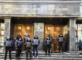 Prosecutor General of Ukraine — Stock Photo