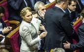 Yuliya Timoshenko — Stock Photo