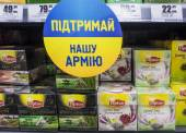 Boycott of Russian goods in Ukraine — Stockfoto