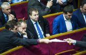 Parlament ukrajiny — Stock fotografie