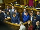 Ukrainian radicals blocked  Verkhovna Rada — ストック写真