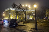 Ministry of Foreign Affairs of Ukraine — Stock Photo