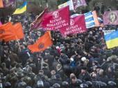 Protesters gathered near Verkhovna Rada — Stock Photo