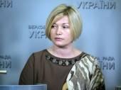 Deputy Irina Gerashchenko — Stock Photo