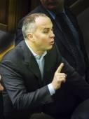 Verkhovna Rada of Ukraine — Stock Photo