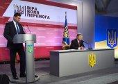 President Poroshenko summed up year — Stock Photo