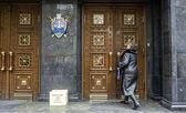 Picket of Prosecutor General of Ukraine — Stock Photo