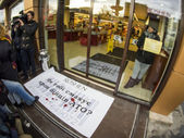 Activists accuse President Poroshenko — Stock Photo