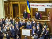 Minute of silence in Verkhovna Rada — Stockfoto