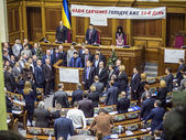 Minute of silence in Verkhovna Rada — Foto Stock