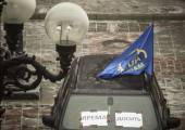 Automaidan is picketing Ukrainian Parliament — Stock Photo