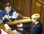 Verkhovna Rada Session — Stock Photo
