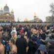 Celebration of Epiphany in Kiev — Photo #62715913