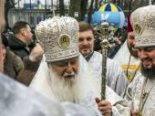 Patriarch Filaret holds divine service — Stock Photo