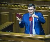 Verkhovna Rada announced Russia aggressor — Stock Photo