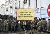 Battalion 'Aydar' protest in Kiev — Stock Photo