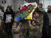Aidar Battalion farewell ceremony — Stock Photo