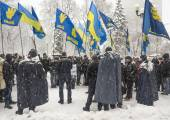 "Party ""Svoboda"" picketing Ukrainian parliament — Stock Photo"