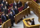 Yulia Tymoshenko about Savchenko Hope — Stock Photo