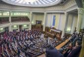 Hall of Verkhovnaya Rada — Stock Photo