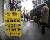Ukrainian hryvnia continues to depreciate — Stock Photo