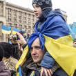 Постер, плакат: Rallies in Honor of Victims of Maidan