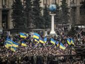 Rallies in Honor of Victims of Maidan — Stock Photo